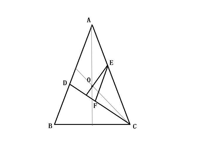 几何证明题高二