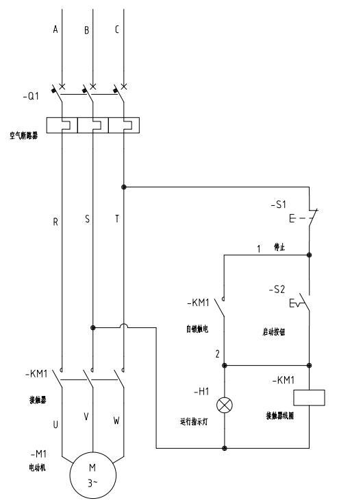 一个交流接触器一个空开控制一个电机一个启动按钮一个停止按钮,怎么