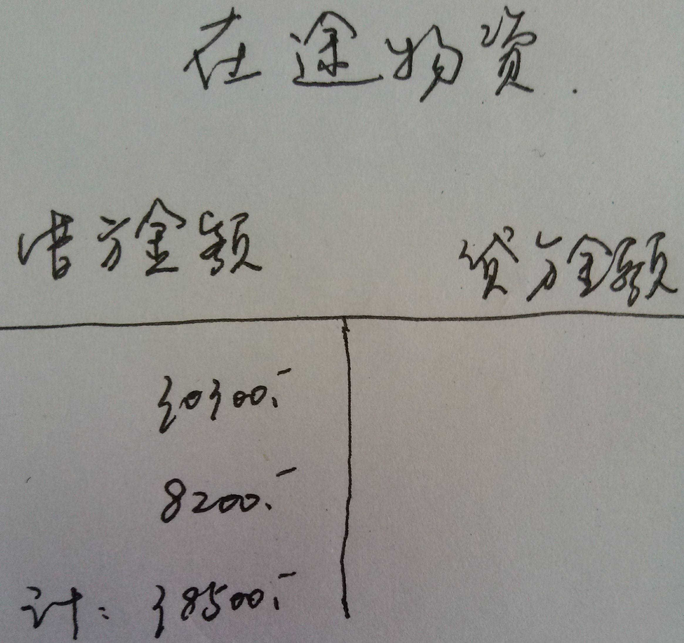 钱江150t电路图
