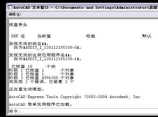 一个CAD文件删除全部高层,pu之后依然很大。写字楼内容cad图图片