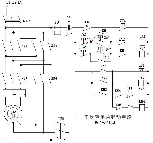22kw电机正反转星角启动的配置清单及电气控制接线图?