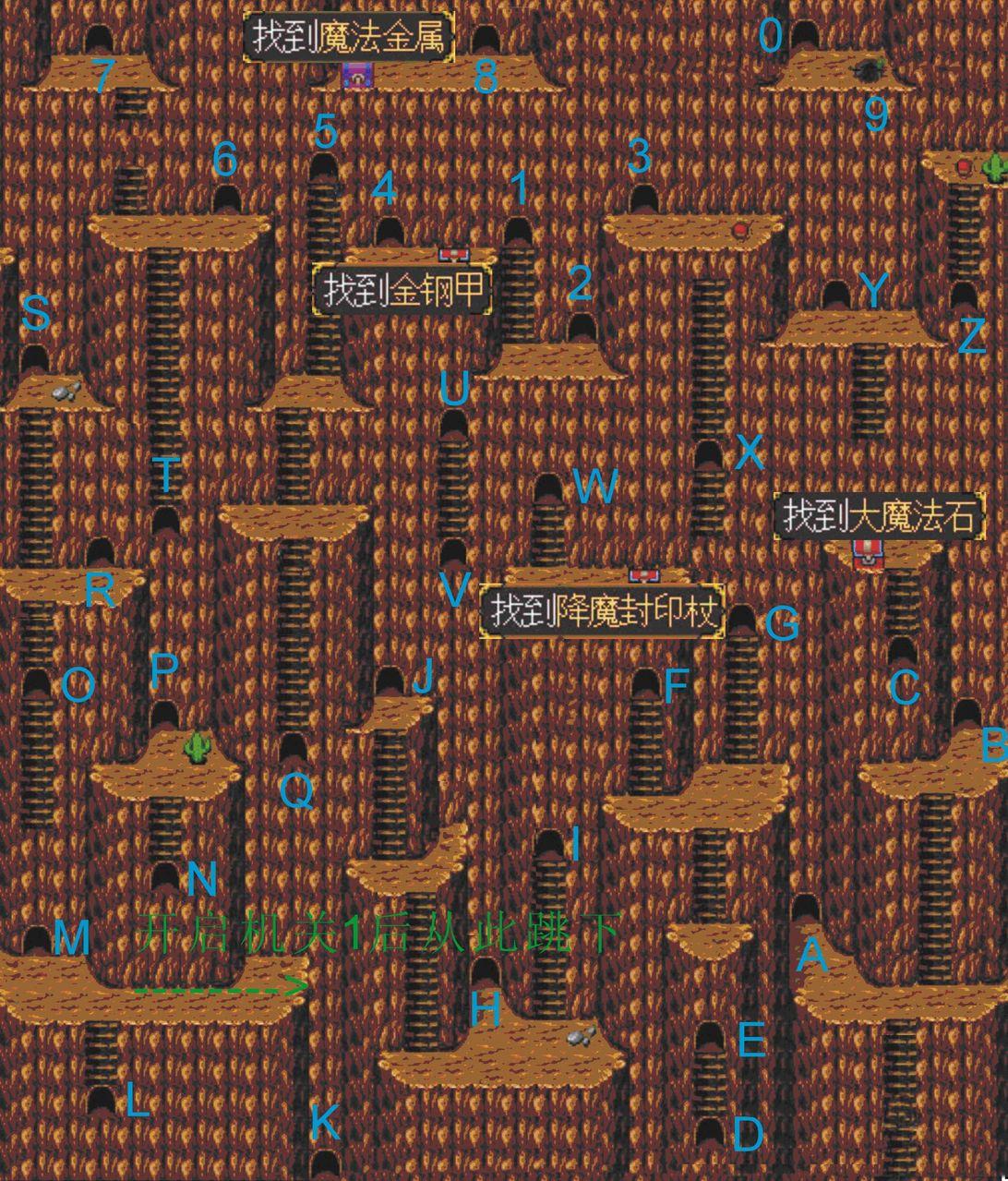 彩虹城堡2魔界双星篇百慕崖的宝箱怎么取法?