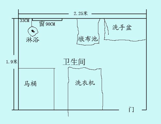 9米,谁能帮我设计有干湿步,洗刷及能放洗衣机的卫生间吗?图片