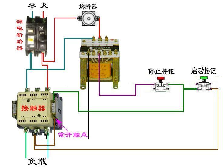 两个按钮开关两个灯一个220v接触器一个热继电器一个电机的接法