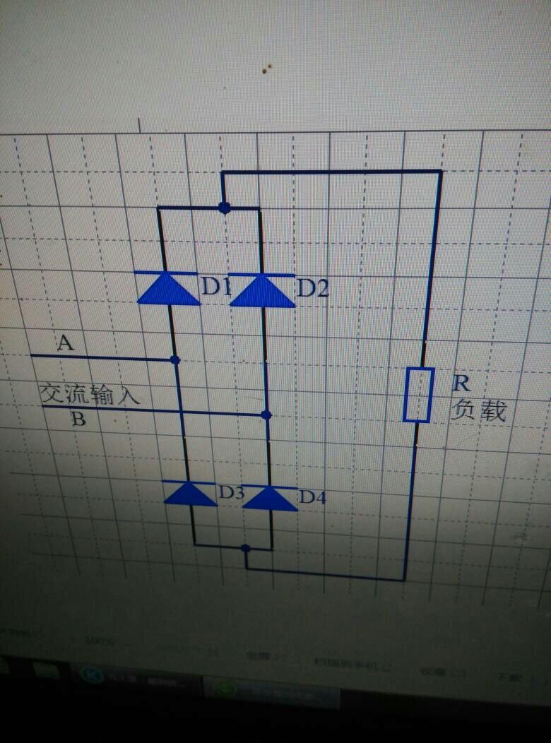 要经过二极管电容整流滤波以后才能输出有正负的直流电,用其中两根线