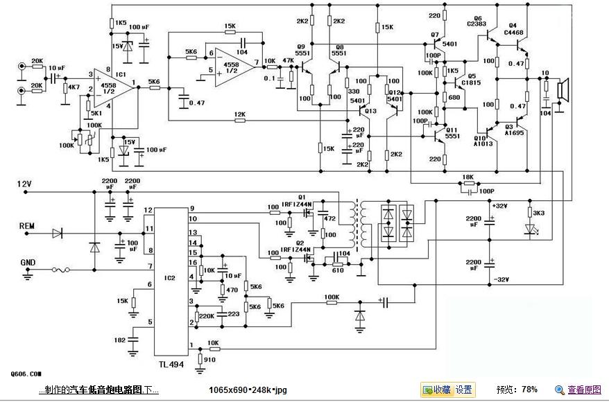 谁有车载低音炮电路图,220v供电功放管是d817
