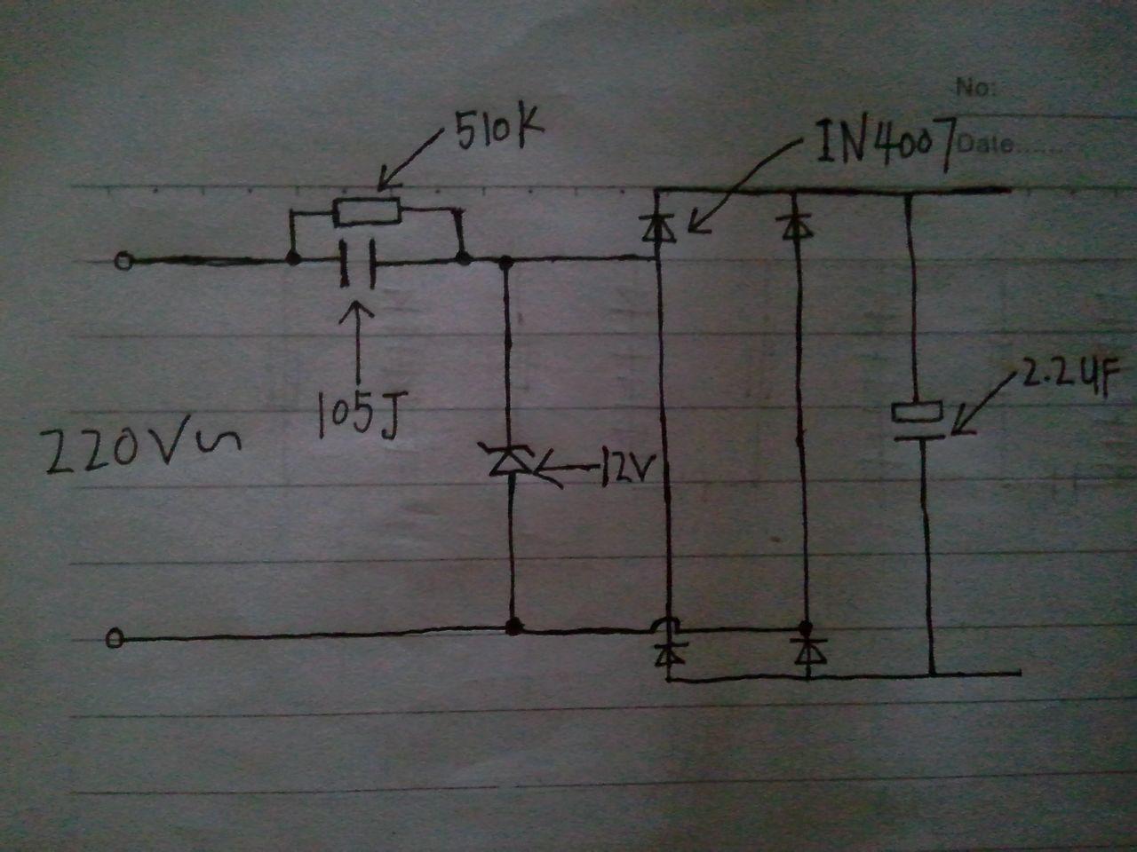 阻容降压的电路问题!