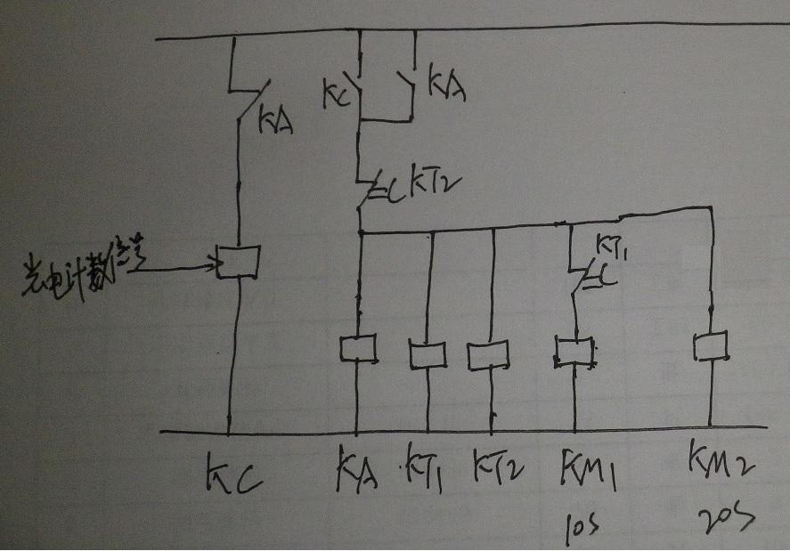 想做一个用光电开关,数显计数继电器,时间继电器接触器,电机等组成的
