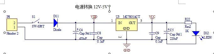 电子电路 电源模块 12v转换5v