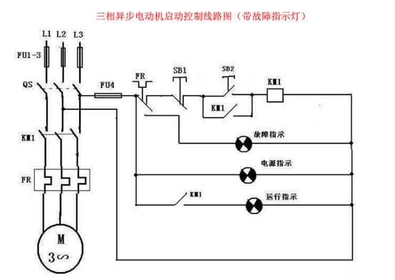 电路 电路图 电子 原理图 554_392