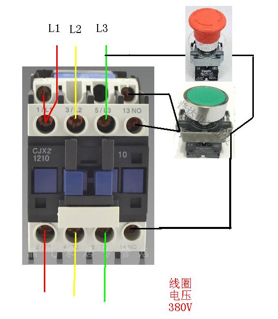 正泰380电压cjx2-65交流接触器接线图