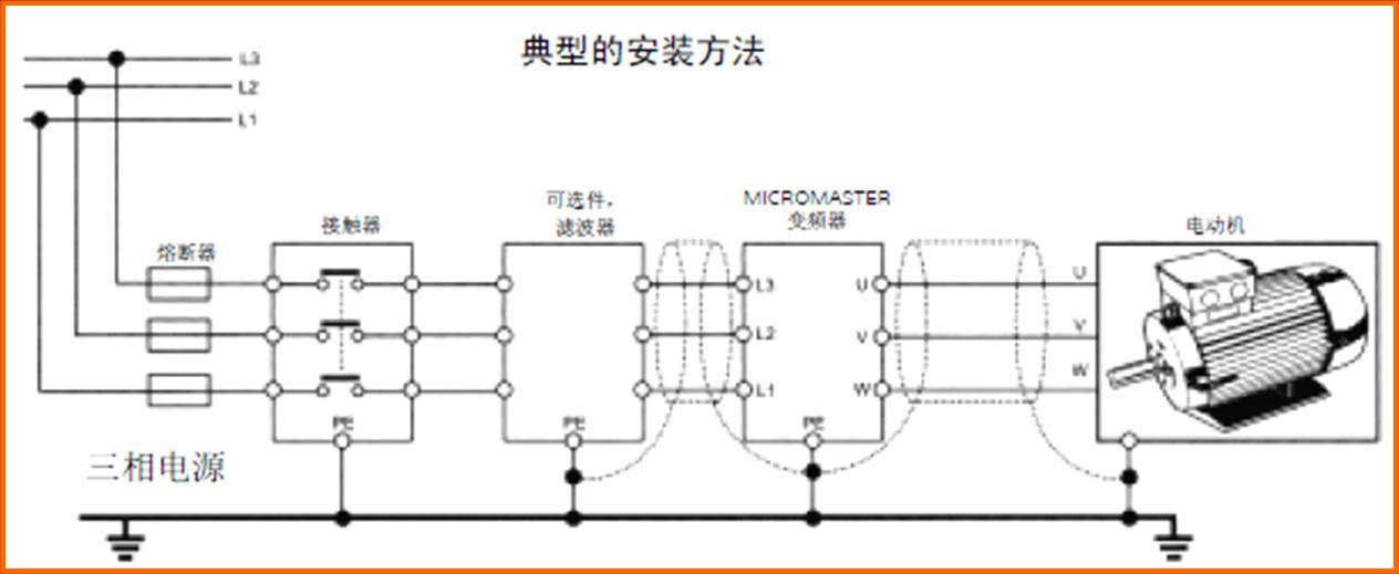 电机用变频器实物接线图