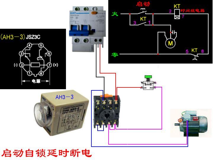 增压泵启动10分钟自动关的电路图 用交流接触器 时间继电器连接都可