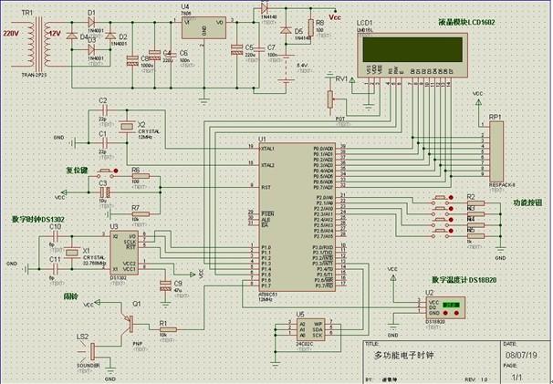 电路 电路图 电子 原理图 606_421