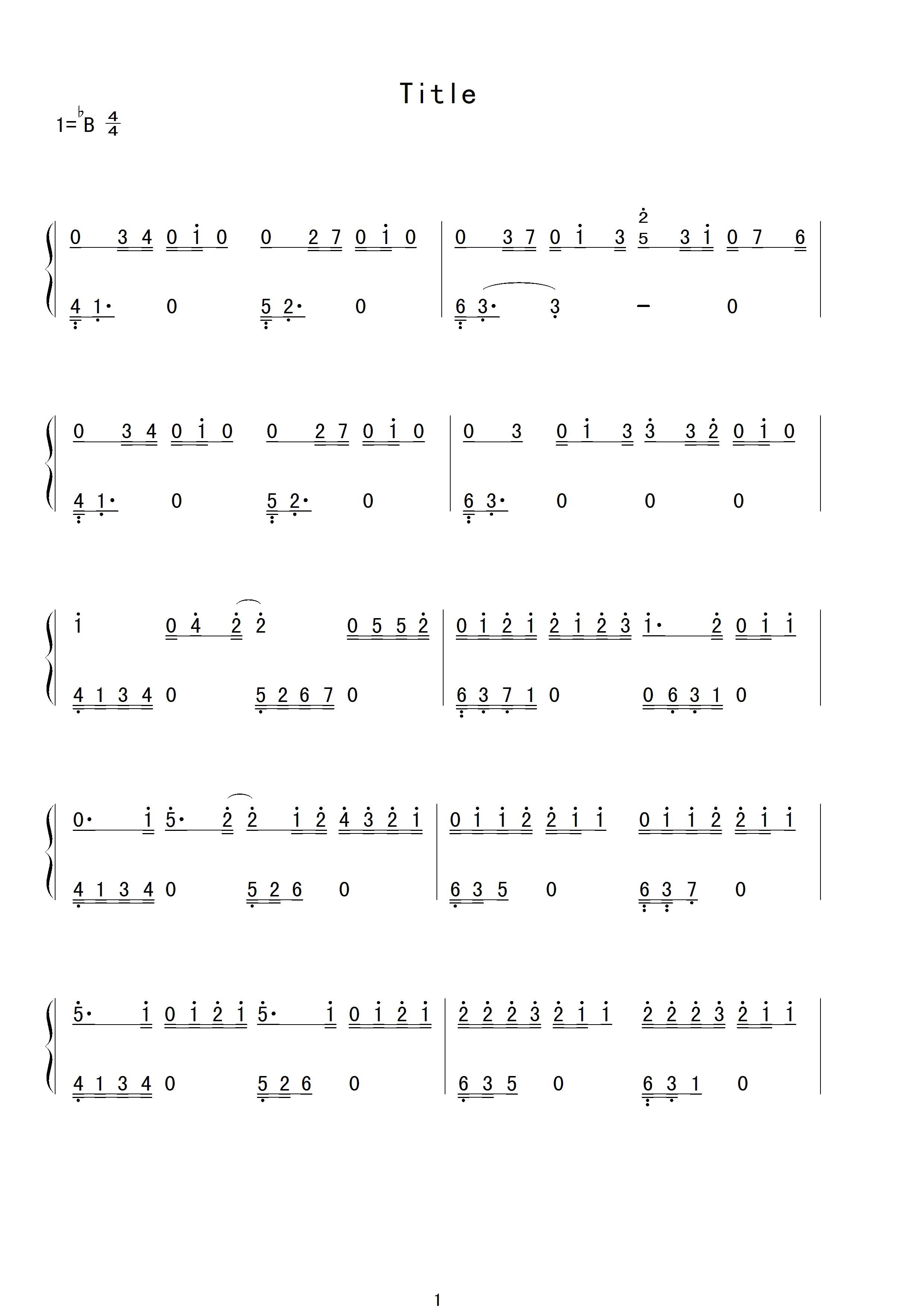 求翻译钢琴谱