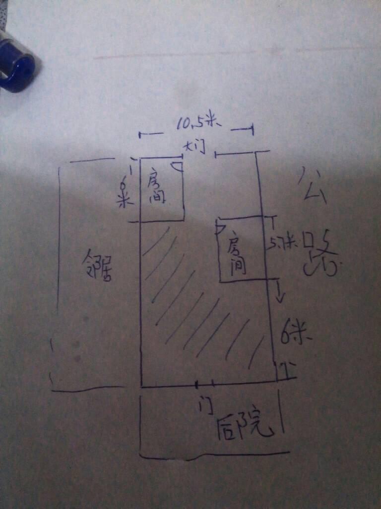 求农村房屋设计平面图.