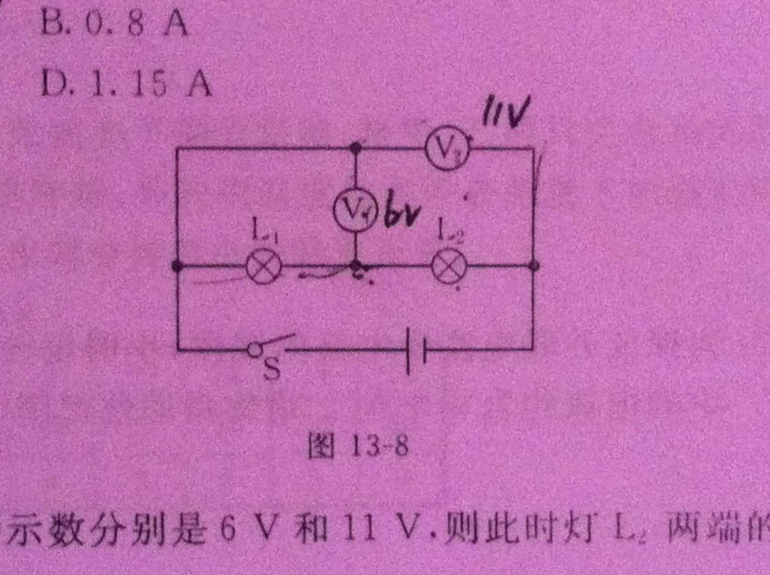 电路图,开关s闭合后电压表v1和v2的示数分别是6v和11v