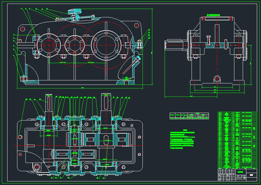 二级齿轮减速器装配图