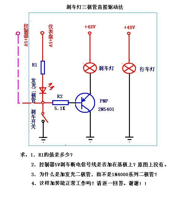 电路 电路图 电子 原理图 625_643