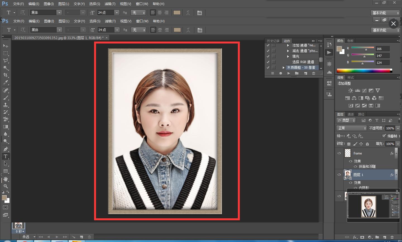 photoshop边框上怎么加文字