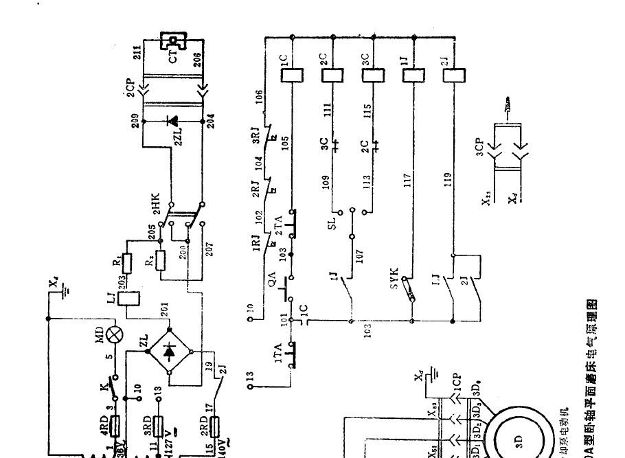 跪求m7120型平面磨床接线图,谢谢谢谢