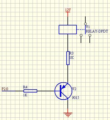 9015 控制继电器