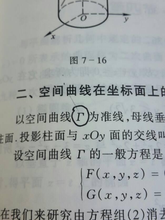 这个符号怎么读?图片