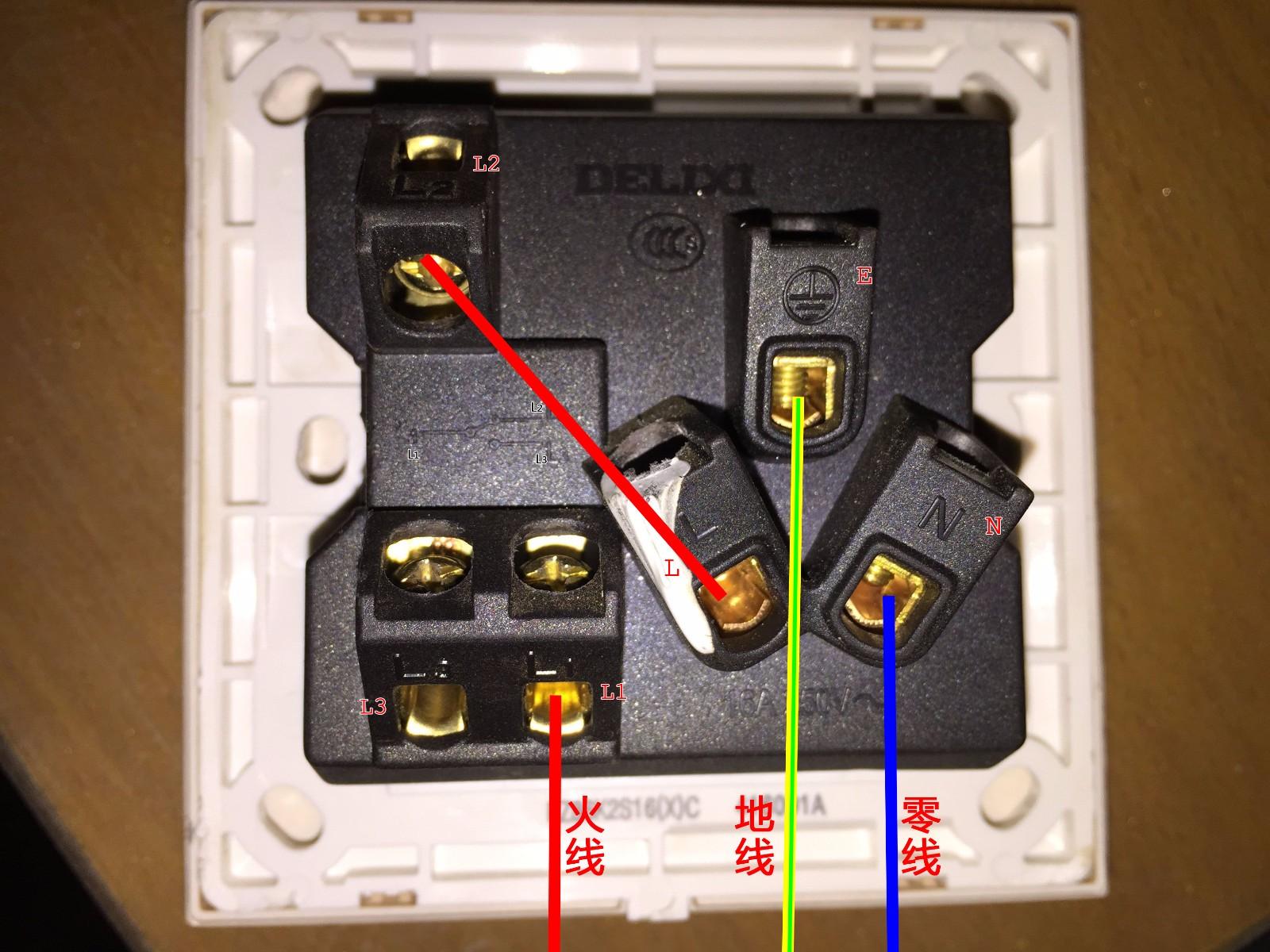火线接开关l1,开关l2接插座l,零线接插座n,地线接插座e(圈中带一竖三