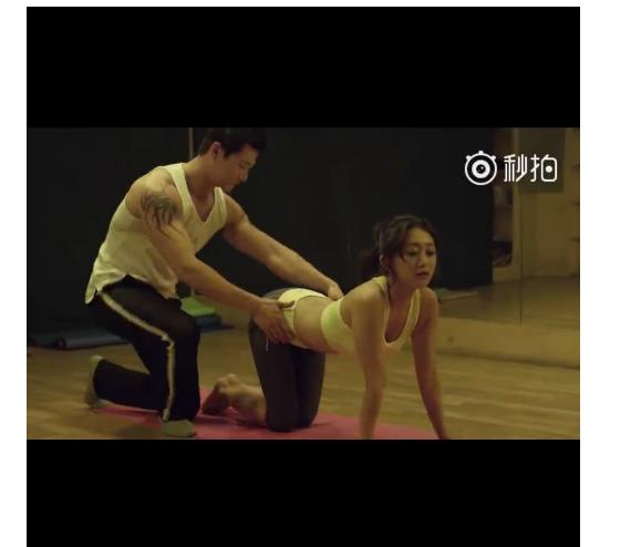 一部韩国电影,男教练教女孩瑜伽时揩油 求名字_百度