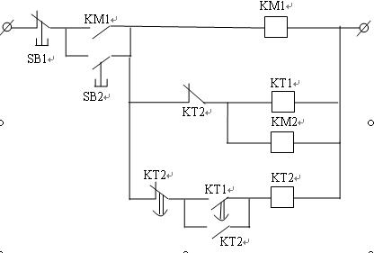 用时间继电器控制电机开10分钟停3分钟,自动循环……附电路图