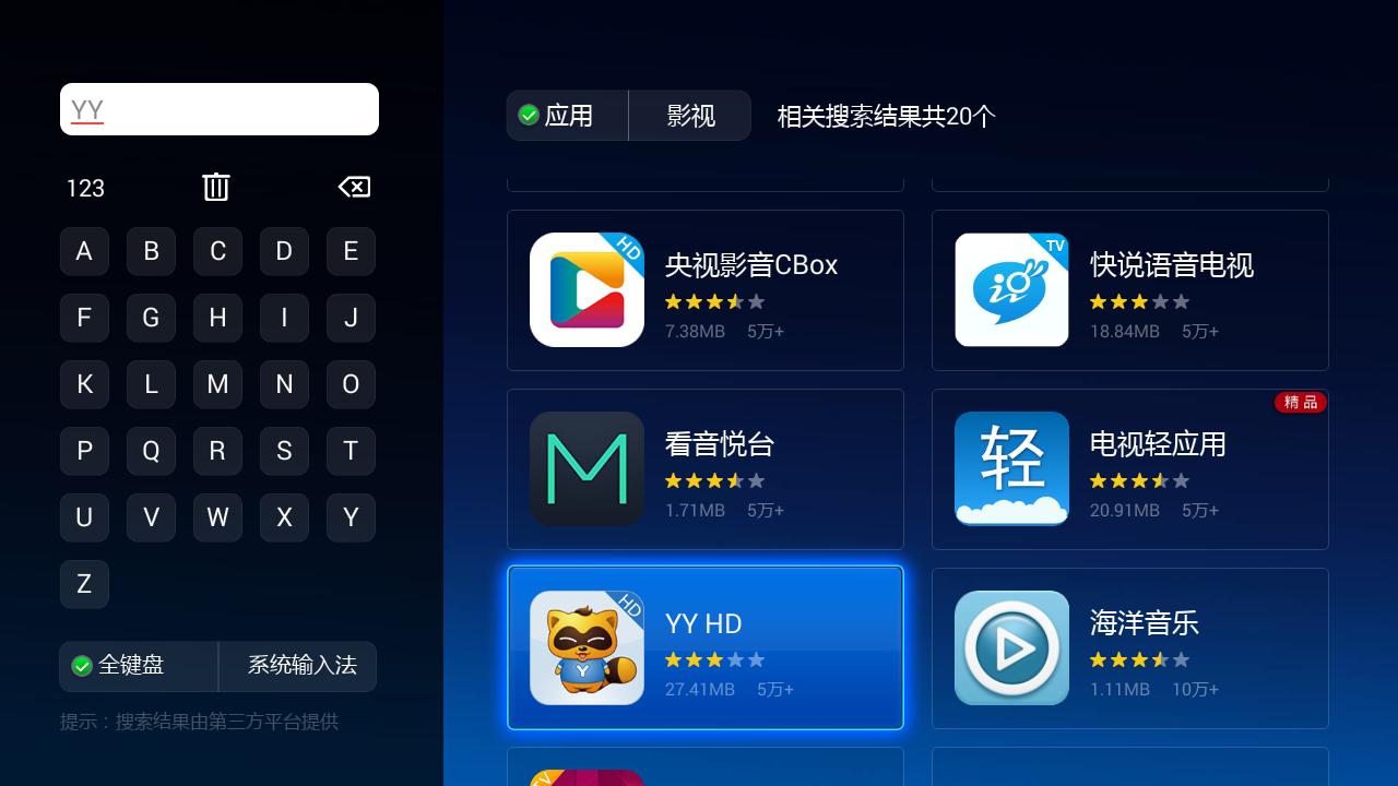 小米2qq_小米电视2能安装yy语音吗
