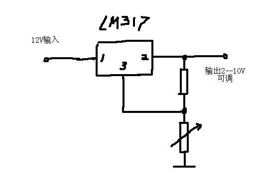 32v电压做一个稳压电源用lm317好还是7812好?