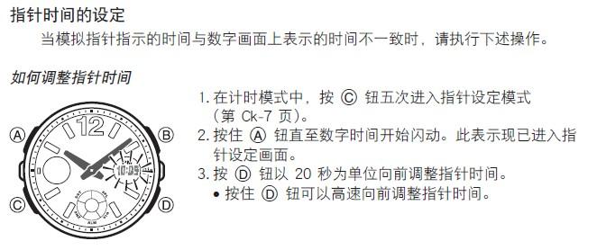 上线后,留下qq 在线传给你卡西欧手表bga-150中文使用说明书.