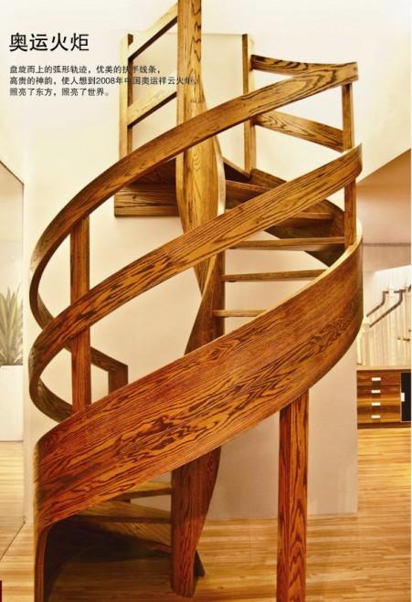 solidworks螺旋楼梯