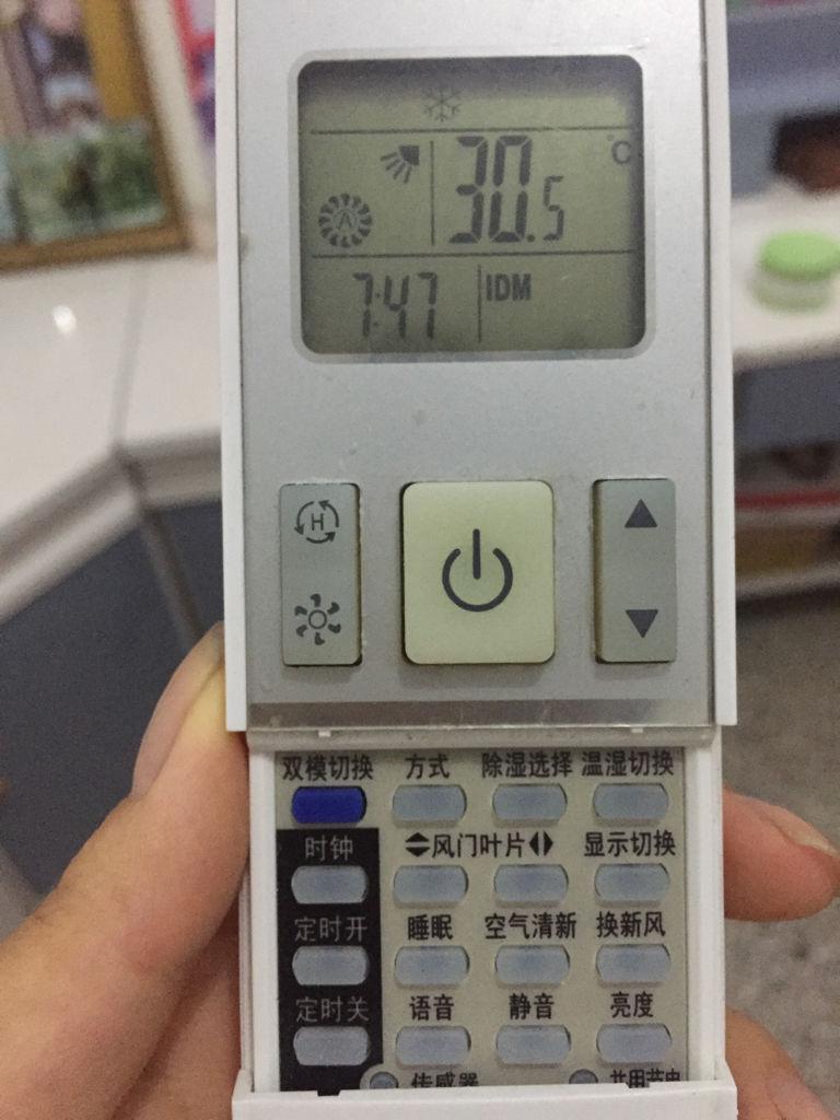 空调遥控器怎么调冷风