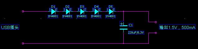 电脑usb口的5v电压转为1.5v