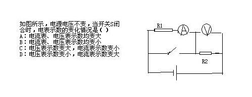 初三物理电路图练习题