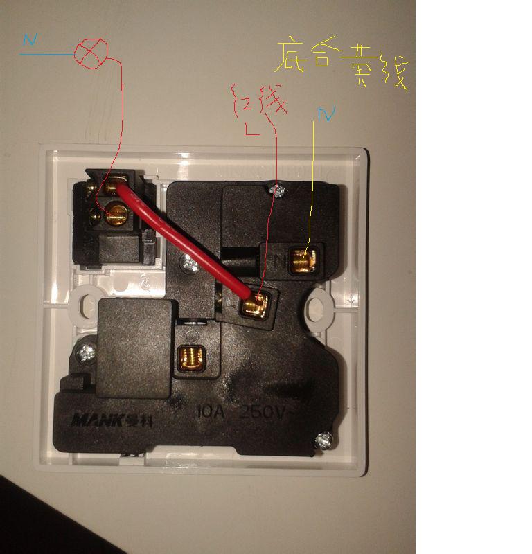 h4插头接线图解