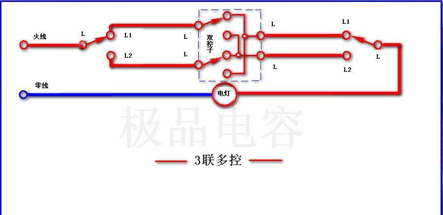 一开三控的接线法中途开关4个接口点怎样接?