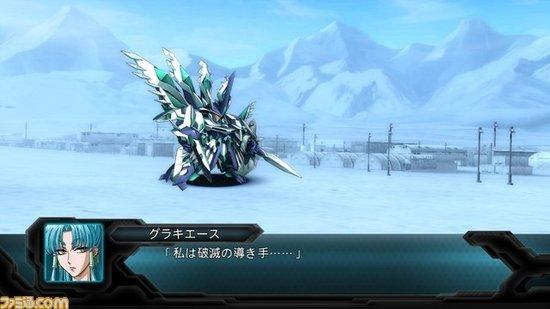 去v0d论理电人影中文_这是超级机器人大战哪部?