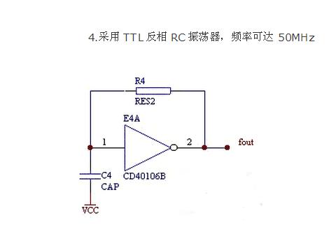 rc振荡电路 频率怎么计算 新手上路 附图一张需要详解