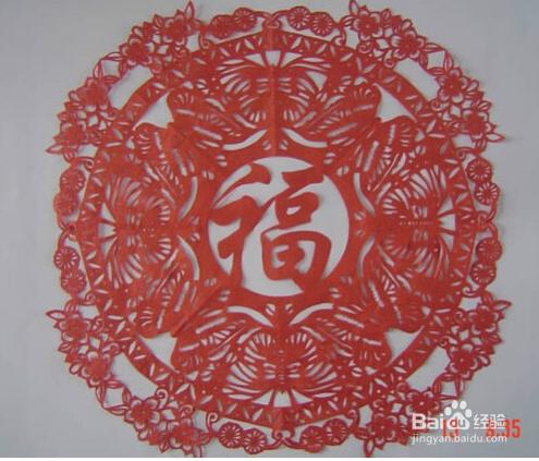 十折团花剪纸图样步骤