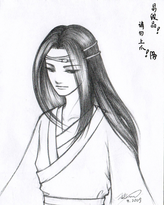 求图:要求:铅笔手绘古代美女帅哥图,带点伤感的!