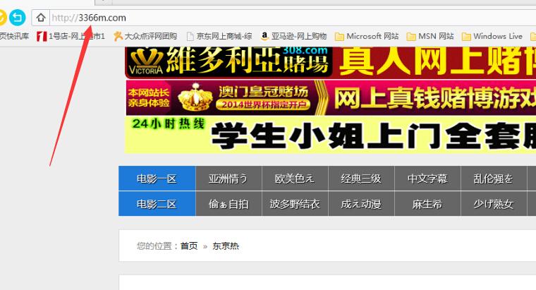 WWW_33PPQQ_COM_评论 分享 微信扫一扫 网络繁忙 请稍后重试 新浪微博 qq空间 举报