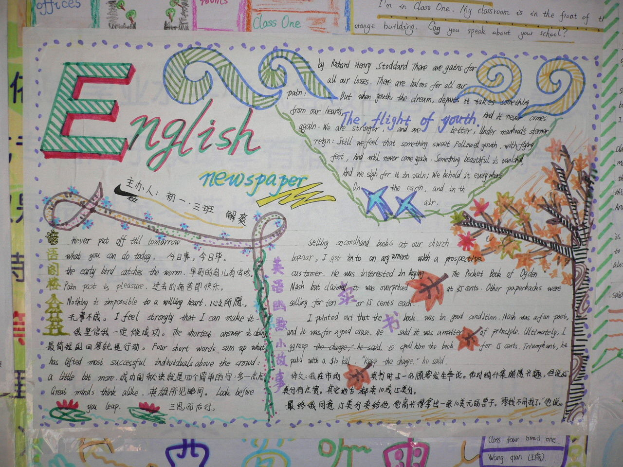 有什么关于英语文化节的手抄报