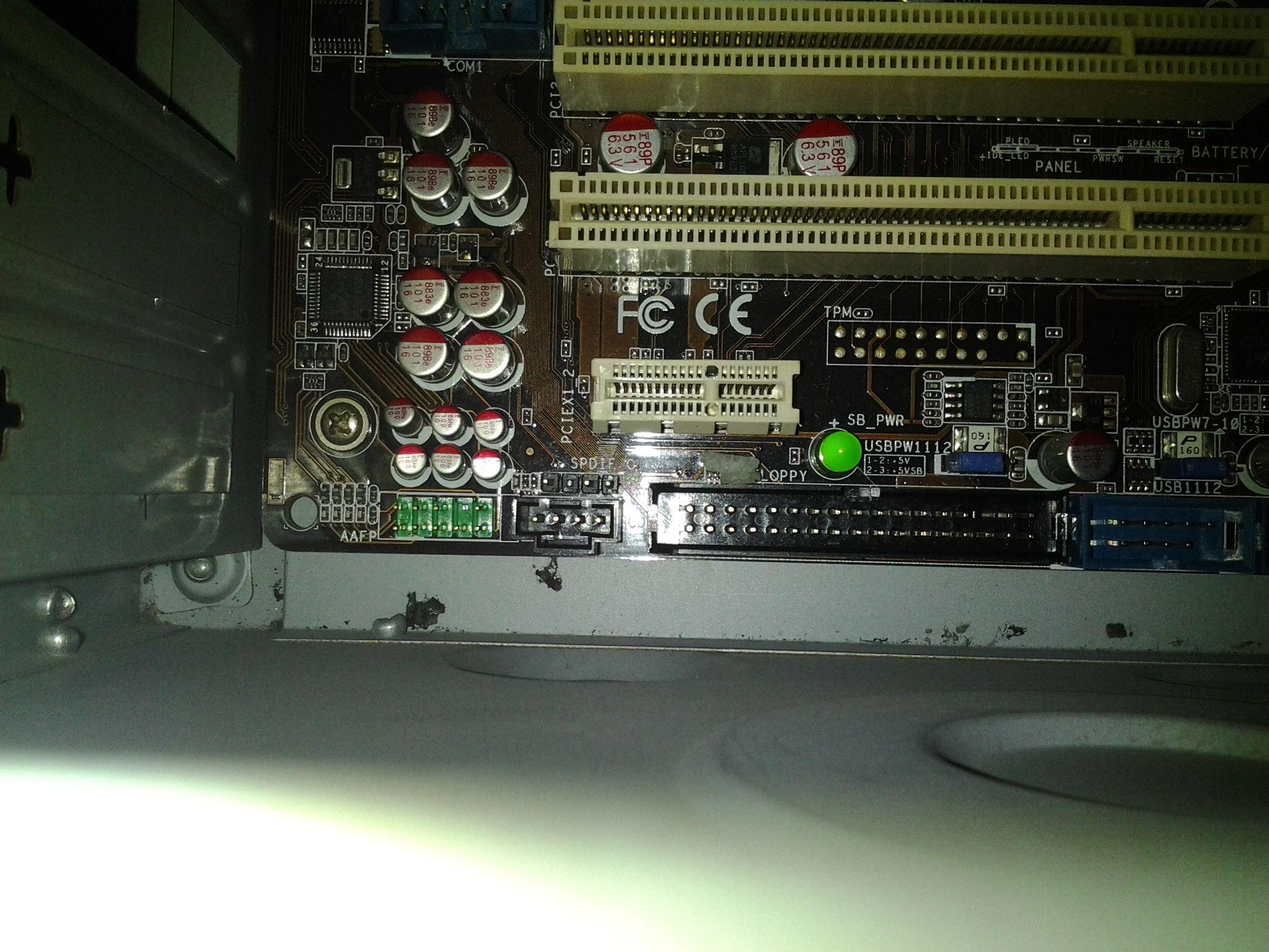 华硕p5ql pro接电源开关和其他接线
