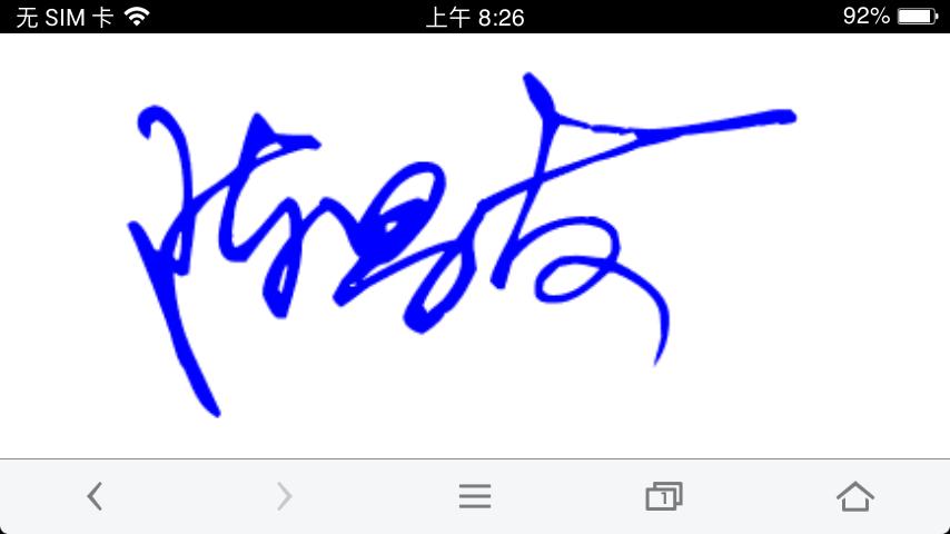 陈昌友签名怎么好看图片