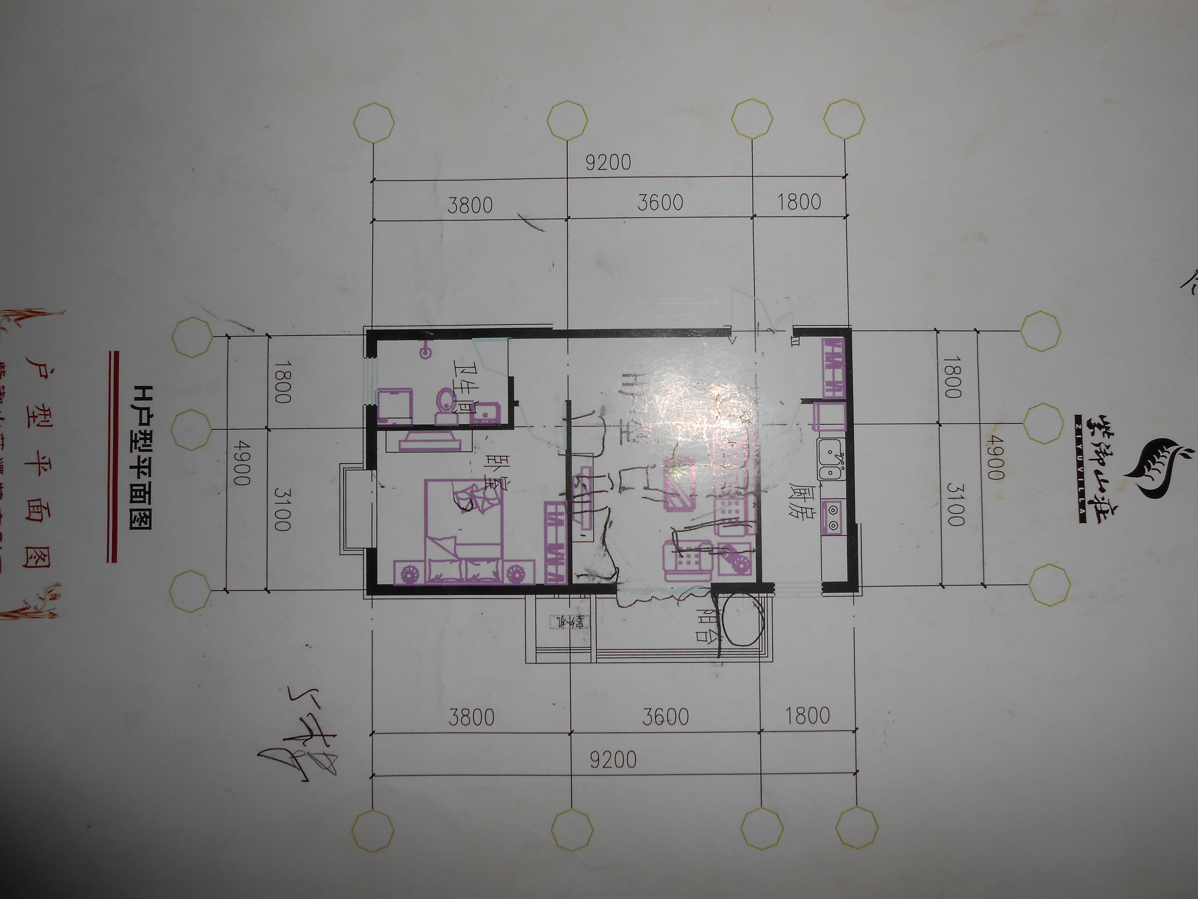 如何将一室一厅改成两室一厅(50平米)