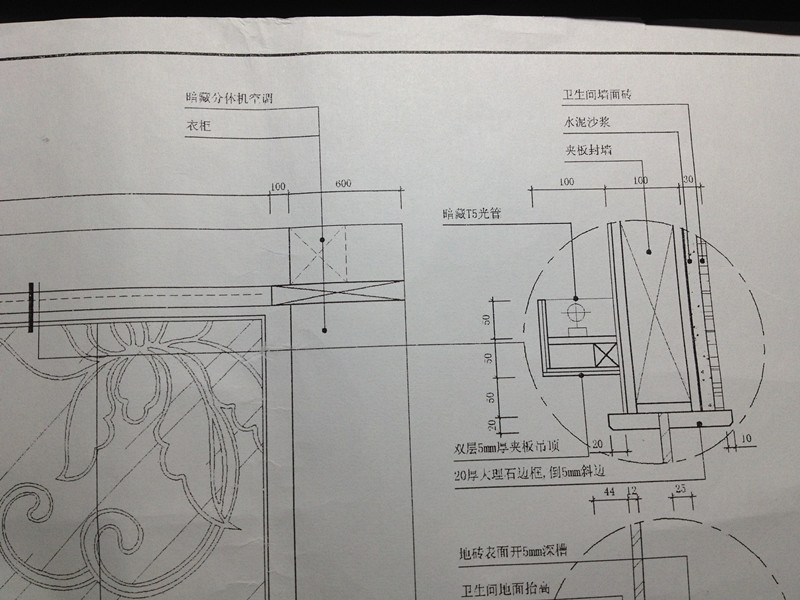 室内设计手绘制图中的剖切图用粗线还是中线