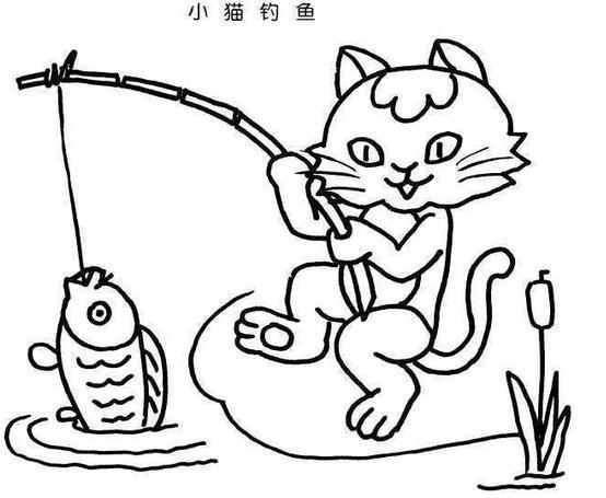 表情 简笔画小猫画法 小猫钓鱼简笔画 育才简笔画 表情